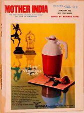 Mother India Magazine January 1972 Baburao Patel