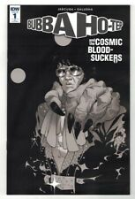 BUBBA HO-TEP and the COSMIC BLOOD-SUCKERS #1 BALDEMAR RIVAS VARIANT COVER - 1/10