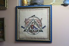 antique hand made embroidered Jewish Hebrew embroidery sampler Passover Exudus
