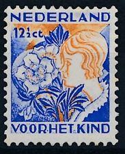 [39874] Netherlands 1932 Good stamp Very Fine MNH