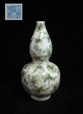 """Large Old Chinese Hand Painting Cranes Double Gourd Porcelain Vase """"YongZheng"""""""