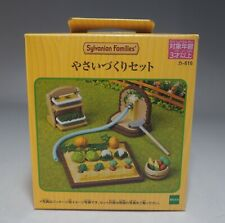 Figure Epoch Sylvanian Families Vegetable Gardening set KA-616