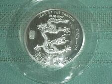 TWO TROY OUNCES .999 FINE SILVER 2012 YEAR OF THE DRAGON ROUND