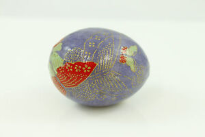 Vintage Red & Blue Painted Egg Christmas Ornament Holiday Tree Decoration