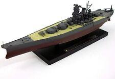 "Battleship Yamato 1:1250 8.25"" Atlas Diecast WWII Japanese Navy IJN Ship Model"