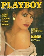 MAGAZINE - PLAYBOY 1983 / LA VIDEO, LA JALOUSIE, LA PECHE, LE KARATE, MITSUBISHI