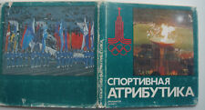 1980 Moscow Olympic Game Vintage Album Book Sports Attributes