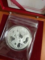 2014 2ND PANDA COIN 1OZ SILVER EXPO CHINA MEDALonly 1,000 minted!