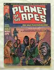 Planet of the Apes #1 comic magazine by Marvel 1974
