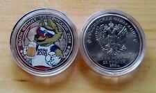 Russia coins  World Cup 2018 mascot ZABIWAKA-Fanat (wolf) 25 rubles colored unc