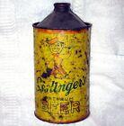 Esslinger's Beer Quart (Empty)