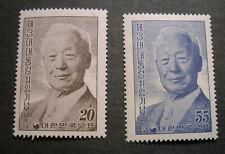 Korea 1956 Scott 1227-228 MLH SCV $65  HZ8