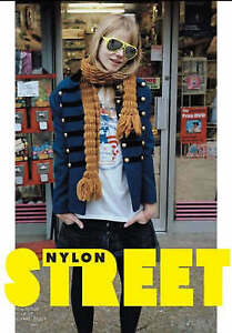Street The  Nylon  Book of Global Style by Universe Publishing Rizzoli Softcover