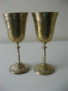A Pair of E.P.N.S. Silver Plated Wine Goblets