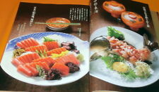 Sashimi Dish Up Japanese cuisine book japan sushi #0610