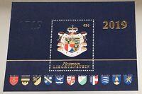 Liechtenstein 2019 Block 33 Grosses Staatswappen 300 Jahre Fürstentum