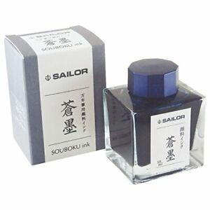 Sailor Fountain Pen [蒼墨 SOUBOKU] Ink Dark Blue Bottle Pigment Ink 13-2002-244
