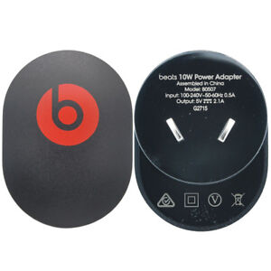 NEW Original BEATS by Dr. Dre USB Power Adapter Wall Charger 10W 5V 2.1A B0507