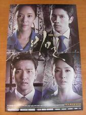 SECRET KOREA TV (KBS 2) DRAMA O.S.T. [OFFICIAL] POSTER *NEW*
