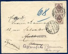 RUSSIA: 1905 Cover from Moscow to Alsace w/Vertical Pair; Redirected