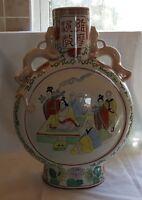 Chinese dragon handle vintage Art Deco oriental antique large moon flask vase