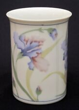 Vintage Andre Richard Heather Pattern Porcelain Cup Glass - Iris / White