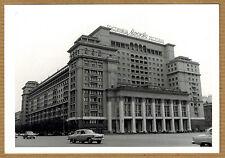 Photo 12 x 9 vintage snapshot Russie Moscou Four Seasons Hôtel 1966 jp095