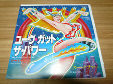 "SU KRAMER You've Got The Power JAPAN 7"" NM WAX CM-1092"