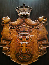 Serbia Crest Wood Carve Srbija Grb Home Decor