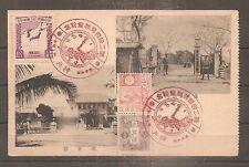 JAPAN POSTCARD JAPON KOBE TO MAROC VIA SIBERIA ON 01/10/1930