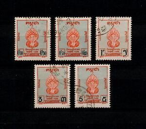 ✔️ (YYBF 526) Cambodia 1957 USED Mich 1 -5 Scott J1 -5 Nāga, Naga, Nāgī, Nāginī