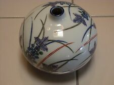 Asian Vase Signed Hand Painted grasses on porcelain bulbous shape jar