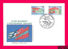 TRANSNISTRIA 2019 Abkhazia Heraldry Coats Arms Flags Friendship Cooperation FDC