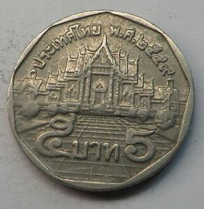 Thailand 5 Baht BE2536 (1993) Copper-Nickel Clad Copper Y#219