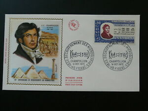 archaeology in Egypt Champollion history of writing egyptology FDC 97352