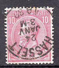 Bullseye/SOTN Belgian & Colonies Stamps