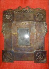 ANTIQUE BRASS FRAME JUDAICA ISRAEL BEZALEL BY REUVEN LIFSHITZ ART ART NOUVEAU