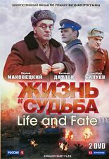Life and Fate /Жизнь и судьба  2DVD NTSC ( WORLD WAR II ) Battle of Stalingrad