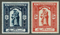 GB 60 YEARS QUEEN VICTORIA 2 COMMEMORATION STAMPS PRINCE OF WALLES HOSPITAL FUND