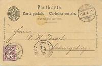 """SCHWEIZ 1892, 5 C schwarz GA-Postkarte mit Zusatzfrankatur von """"SCHAFFHAUSEN"""""""