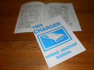 1969 DODGE CHARGER CAR WIRING DIAGRAM MANUAL / '69 DIAGRAMS / SCHEMATICS