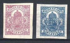 Hungary 1920-1922. Journal stamps set Mnh (*) Mi.: 324-325