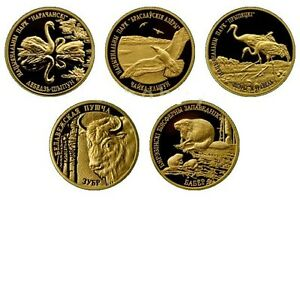 Belarus 5x50 Roubles Bison Swan Beaver Gull Crane  Gold 2006 RARE