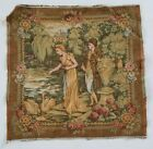 Vintage French Romantic Scene Wall Hanging Tapestry (50X50cm)