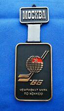 Pennant Ice Hockey World Championships Moscow 1986 Soviet Sport Vintage USSR ☭