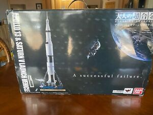 BANDAI - Otona no Chogokin Apollo 13 & Saturn V Launch Rocket Limited