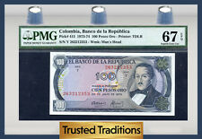 TT PK 415 1973-74 COLOMBIA 100 PESOS ORO PMG 67 EPQ SUPERB GEM UNCIRCULATED