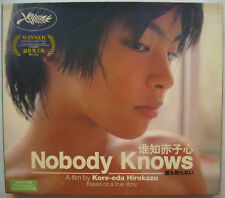 Japanese Movie - Nobody Knows VCD