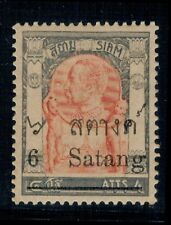 1909 Thailand Siam Satang Surcharges Wat Jang issue 6s on 4a Mint Sc#133