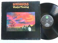 HIROSHIMA - Wishful Thinking 1971 Pop Psyche Rock Vinyl LP CAS-1038 VG+/VG